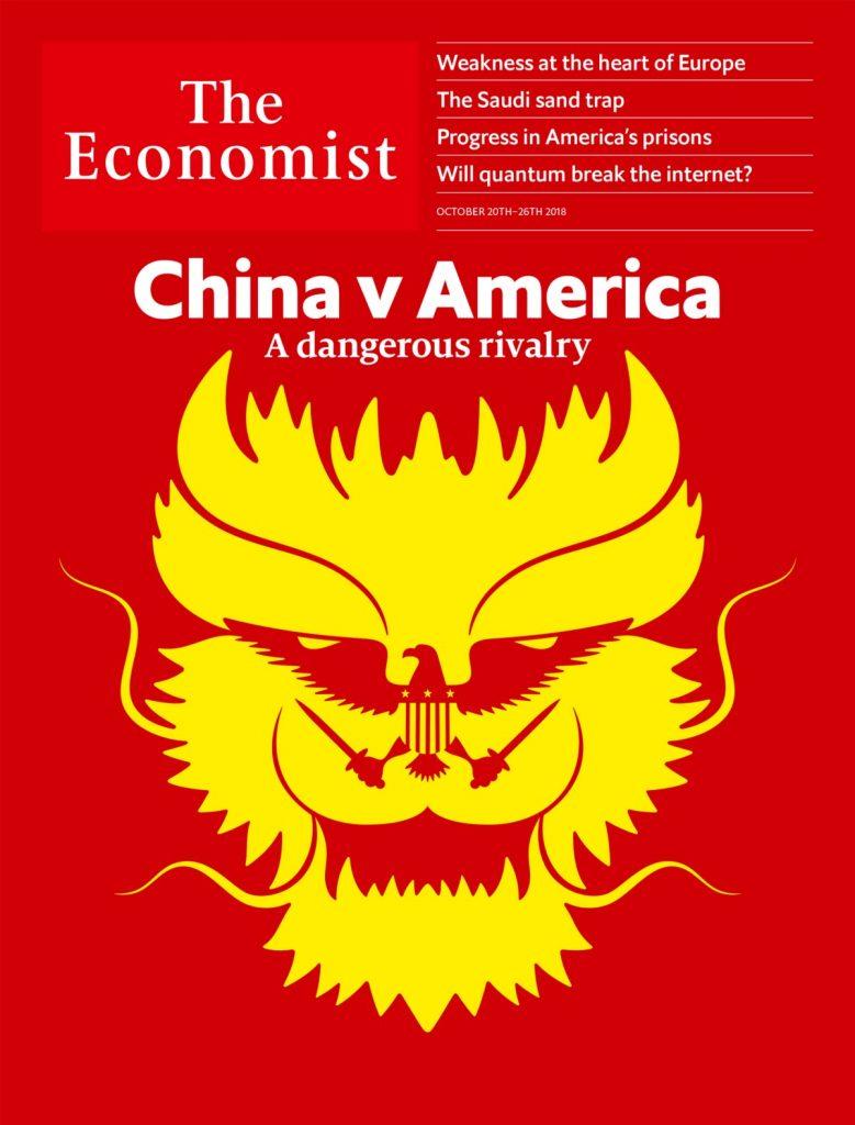 The Economist'in yenilenen tasarımıyla birlikte yayınlanan ilk sayısı.
