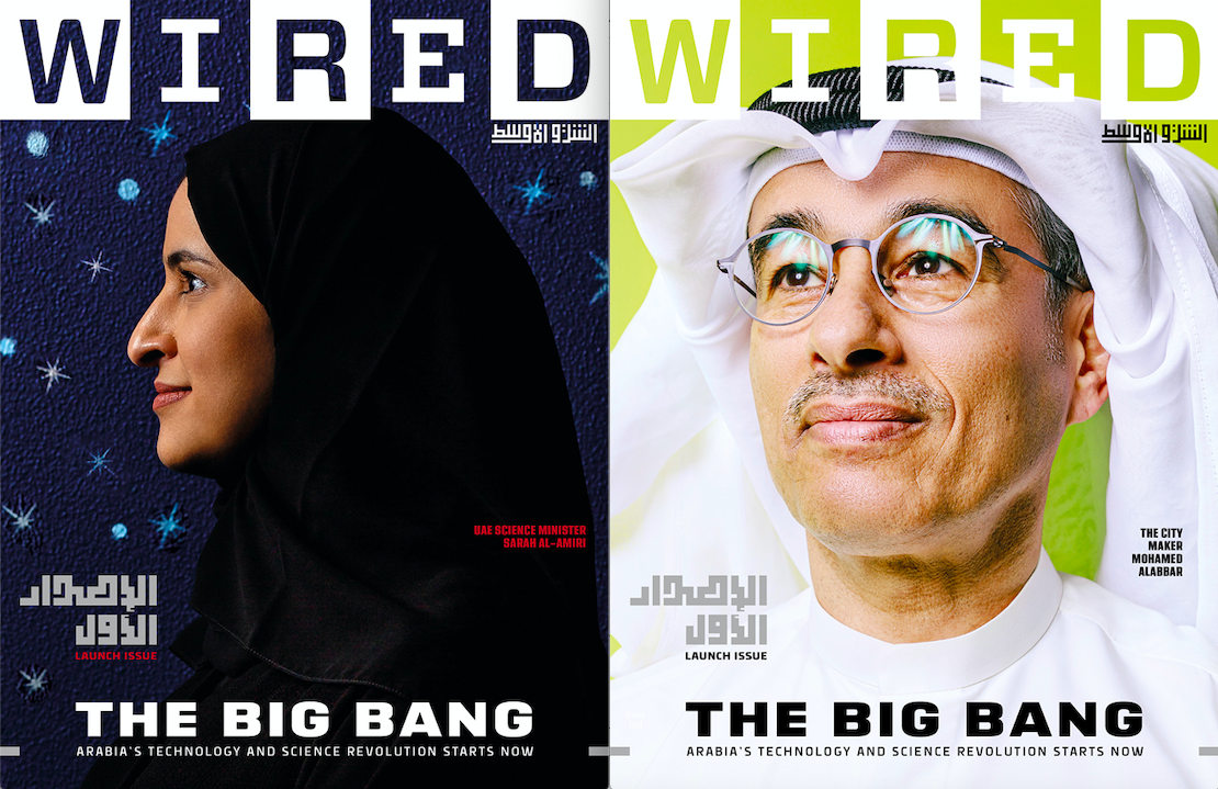 wired Middle East first issue covers