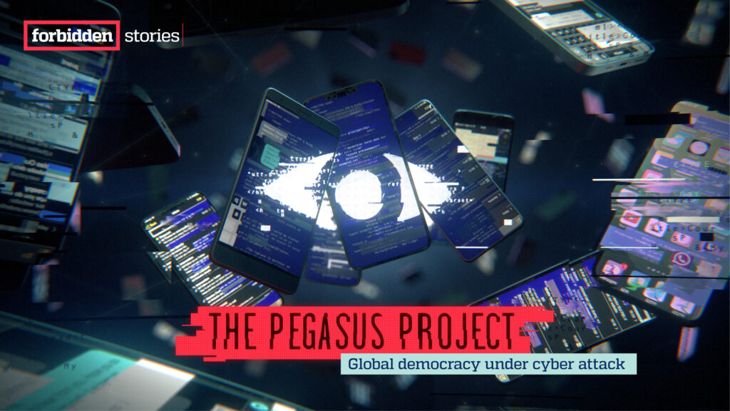 Pegasus Project için hazırlanan bir tanıtım görseli.