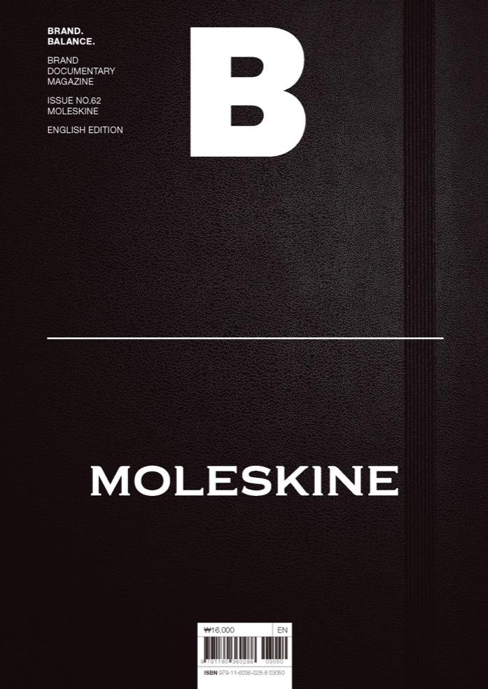 B dergisinin Moleskine sayısının kapağı.